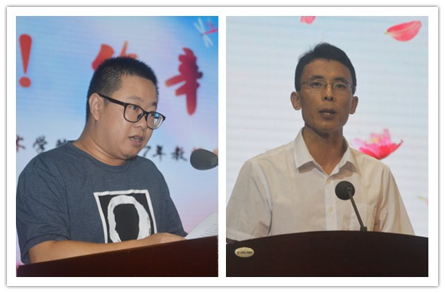 蔡赞宏老师,杨明老师分别作为优秀教师代表,优秀辅导员代表图片